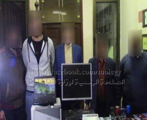 فى إطار جهود أجهزة وزارة الداخلية لمكافحة الجريمة بشتى صورها لاسيما جرائم تزوير المحررات الرسمية