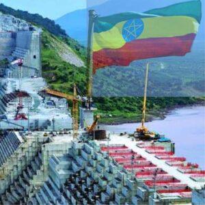 إثيوبيا بين المواجهة .. وسياسة فرض الأمر الواقع