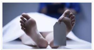 العثور على جثة سيدة داخل شقتها بمدينة بيلا بكفر الشيخ