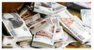 التحقيقات تكشف كيفية حل لغز اختفاء 800 ألف جنيه من مكتب بريد الصف