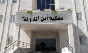 الاثنين المقبل استكمال محاكمة 5 متهمين في قضية كتائب الفرقان الإرهابية