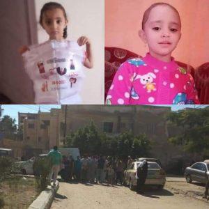 """فى ظروف غامضه العثور على جثة طفلة داخل جوال بعد تغيبها بـ 24 ساعة بإحدى قرى """"كفر الشيخ"""""""