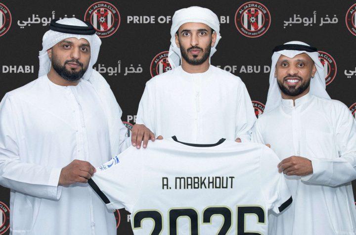 مبخوت يمدد عقده مع الجزيرة حتى 2026